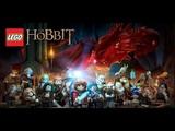ПРОХОЖДЕНИЕ Lego The Hobbit №2 - БОЛЬШАЯ КОМПАНИЯ!
