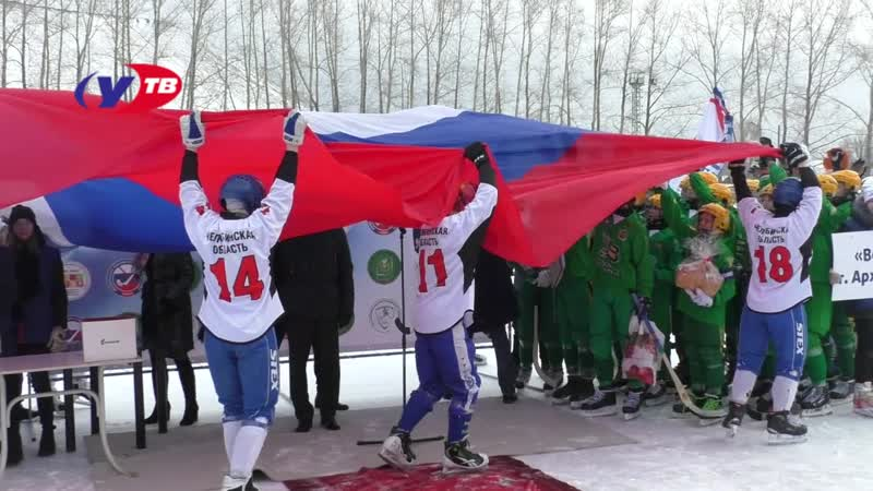 с цеременоии закрытия Первенства России по хоккею с мячом среди юношей 2004-2005 г.р.