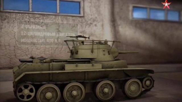 Война машин 8 серия. БТ-7. Летающий танк (2015)
