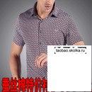 Цена: 1716р. + доставка до Екатеринбурга http://taobao.skolka.ru/cat/item/17630710157