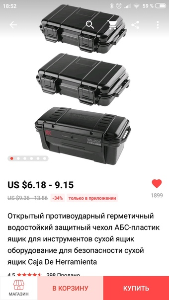 Отзыв 😄 🔥 © alipab.ru.
