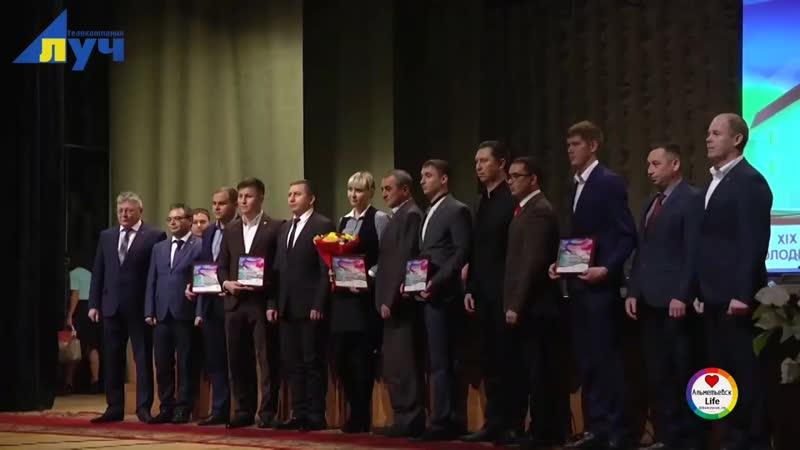 Отчетно-выборная молодежная конференция в НГДУ «Джалильнефть»