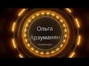LS КЛУБ ! Мой результат за 50 дней в клубе 150 300 00 рублей