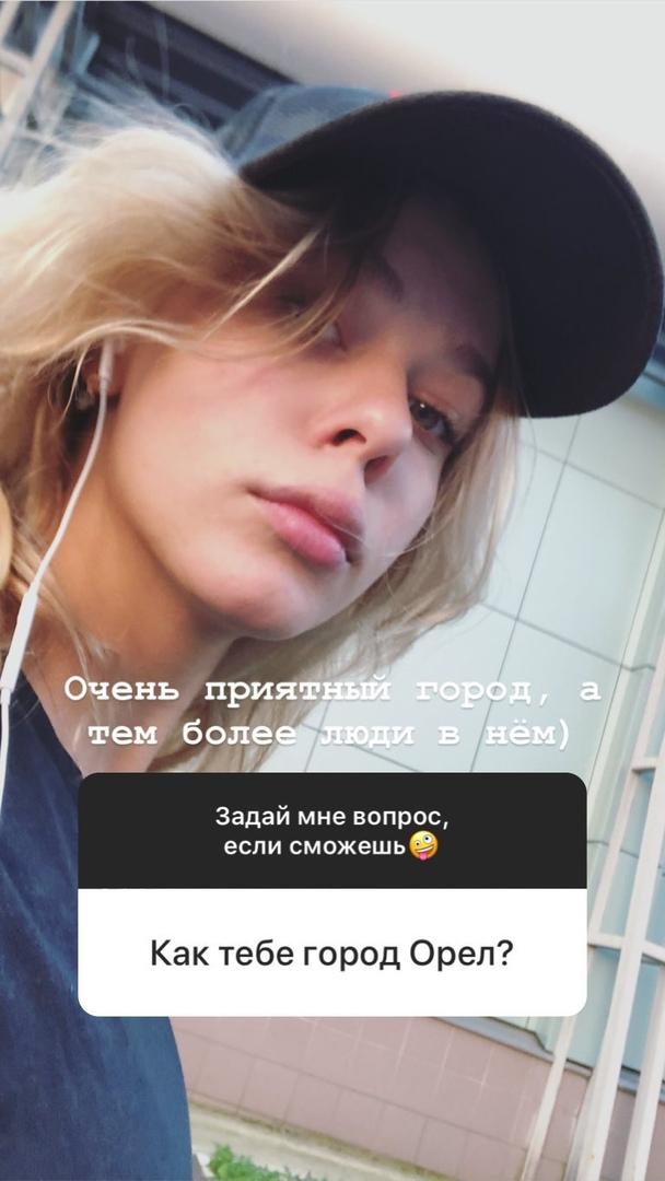 Анна Погорилая-2 - Страница 7 02S1T9Zliwg