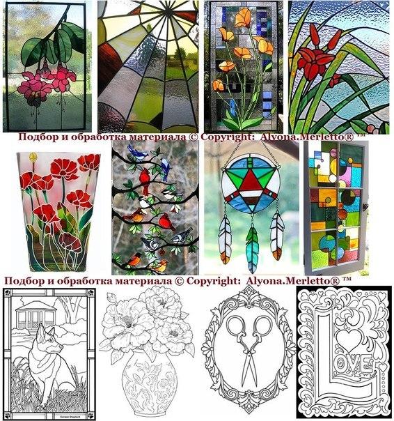 Картинки для творчества … витражи и роспись по стеклу… (10 фото) - картинка