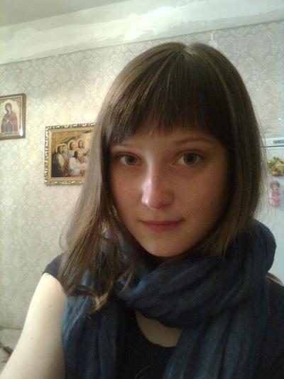 Аліна Кичелюк, 7 октября 1998, Луцк, id136552633