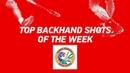 Top Backhands of the Week YONEX SUNRISE India Open 2019 BWF 2019