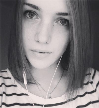 Валерия Бедросова, 23 сентября , Челябинск, id45521642