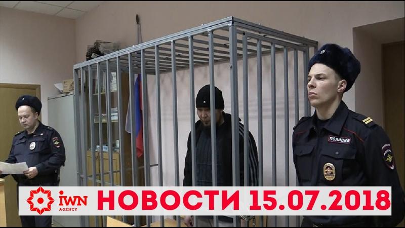 Вынесены очередные приговоры невиновным мусульманам России.
