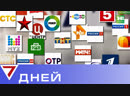Будет ли создан региональный цифровой мультиплекс учитывающий интересы зрителей субъектов ТНВ