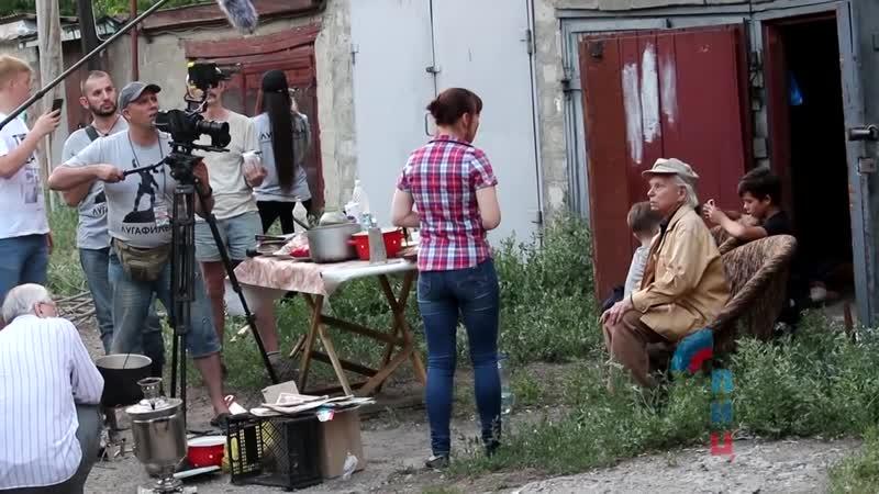 Луганск.5 июля,2018.Лугафильм провел четверть запланированных съемок фильма Ополченочка.