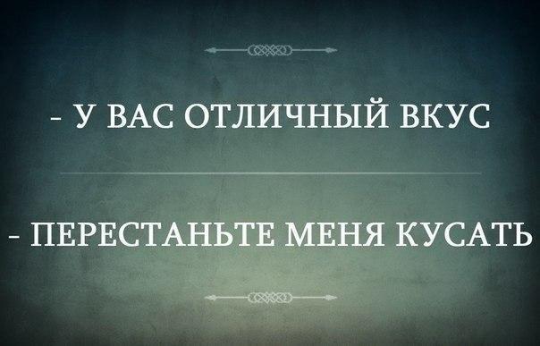 https://pp.vk.me/c635102/v635102788/81a1/p81B-NiXLe8.jpg
