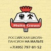 """Российская школа-пансион """"Malta Crown"""""""