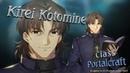 Shadowverse Fate/stay night Heavens Feel Kirei Kotomine