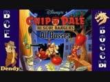Chip and Dale Rescue Rangers, All Bosses Чип и Дейл, Все Боссы Dendy 8-bit NES - (aneka.scriptscraft.com) 720p