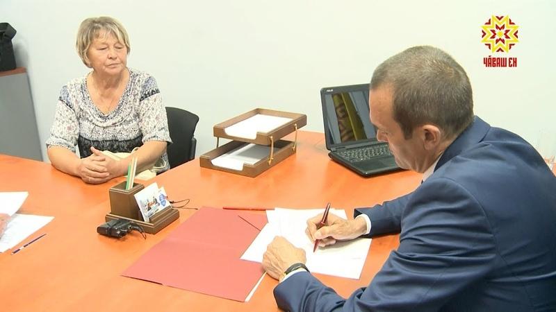 Глава Чувашии Михаил Игнатьев провёл приём граждан по личным вопросам