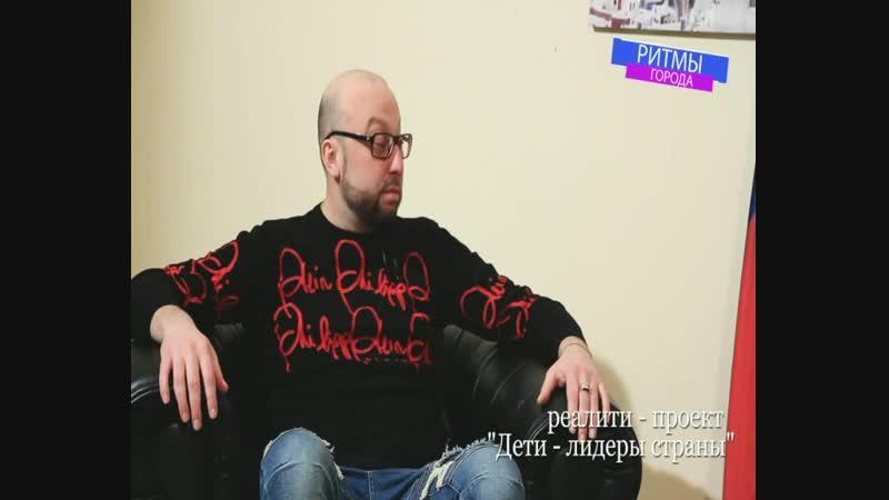 Ритмы города с Сергее Тюпаевым Выпуск 30 декабря 2018 года