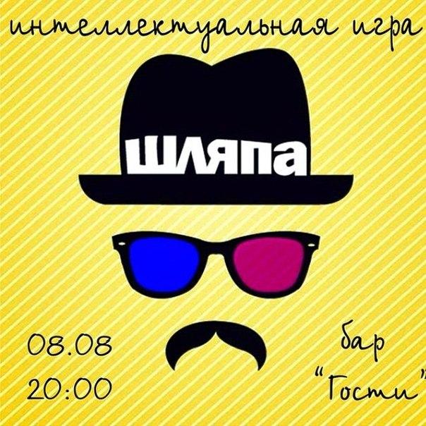 Инстаграм регистрация через Вконтакте