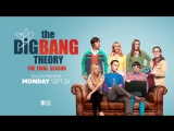 The Big Bang Theory: Beginning of the End AD