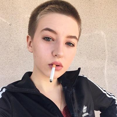 Александра Щербакова