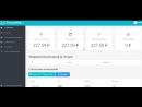 Proxy-web программа для автозаработка Вывод средств 227 рублей с сайта proxy-web
