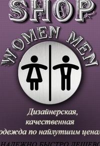 Μарина Γусева, 20 марта 1997, Москва, id212498075