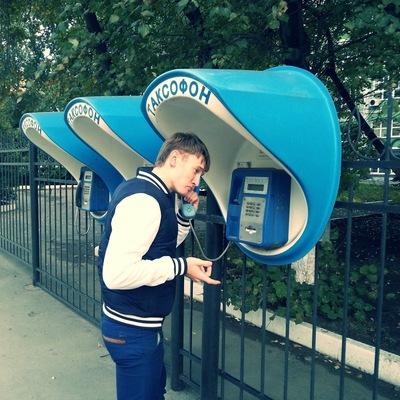 Андрей Анохин, 8 октября , Тольятти, id26598024