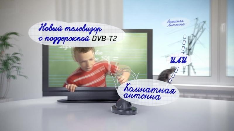 В Россию пришло цифровое телевидение (версия 15 секунд)