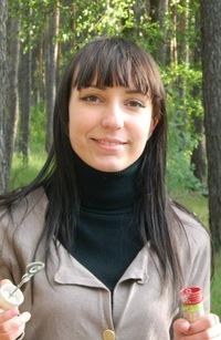 Маришка Пилипенко