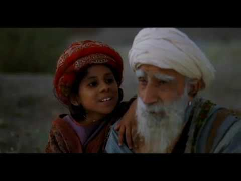 Баба Азиз / Bab'Aziz (2005) - х/ф