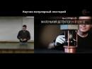 детектор нейтрино 56 30 1 01 20 18 20 19 25 Коржиманов Итоги 2017 года в физике
