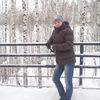 Yelena Rinatovna