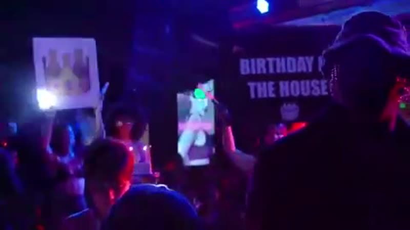 Bhabie BDay party 2