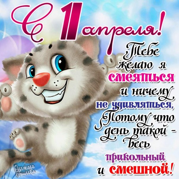 Елена Матросова | ВКонтакте