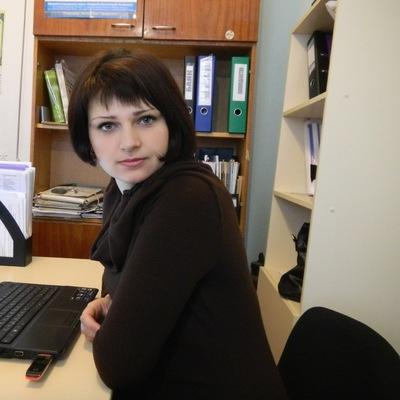 Мирослава Рыбалко, 9 июня 1984, Днепропетровск, id156428031