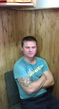 Саня Иванов, 18 мая , Боровичи, id59478993