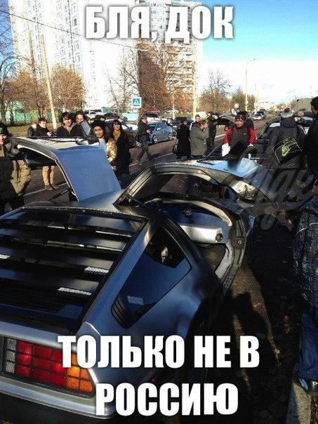 минута славы приколы украина: