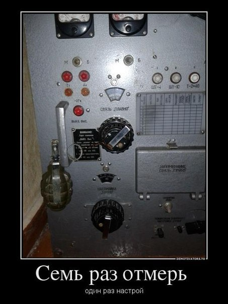 РадиоСамопал