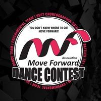 Логотип Move Forward Dance Contest 2018