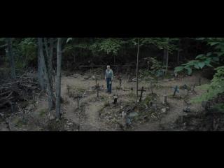 Кладбище домашних животных (2019)- Official Trailer- Paramount Pictures