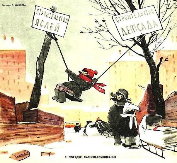 Иллюстрации из первого номера сатирического журнала «Крокодил»