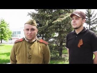 Красноград: День Победы - 2014г