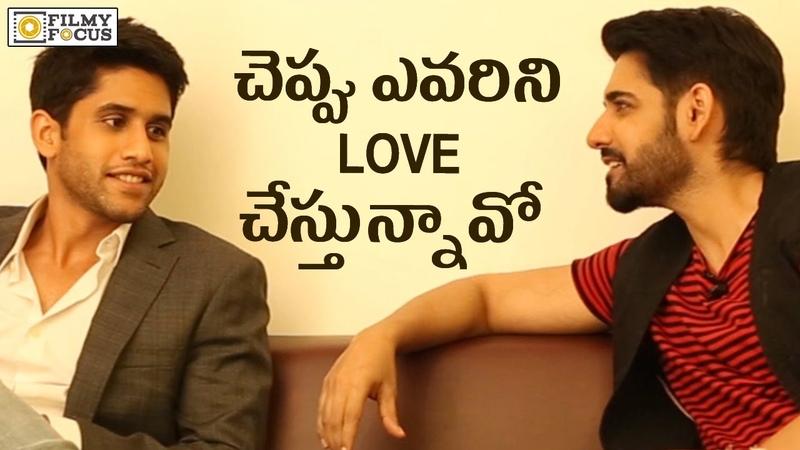 Sushanth Asking About Naga Chaitanya's Love Affair - Filmyfocus.com