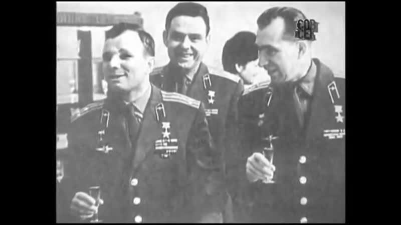 Космонавт Юрий Гагарин- Такое вам не покажут по телевизору !