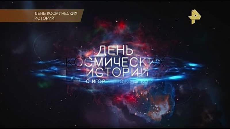 10-0_Obzor-reklama-DKI_05.01.2016