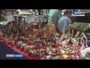 Выставка товаров из Индии открылась в областном центре