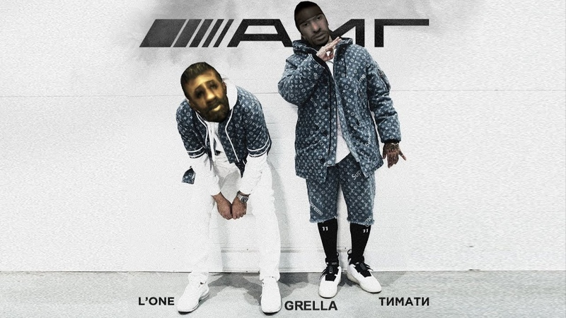 Тимати feat. LOne - АМГ (пародия клипа, 2019) [GTA SAMP]