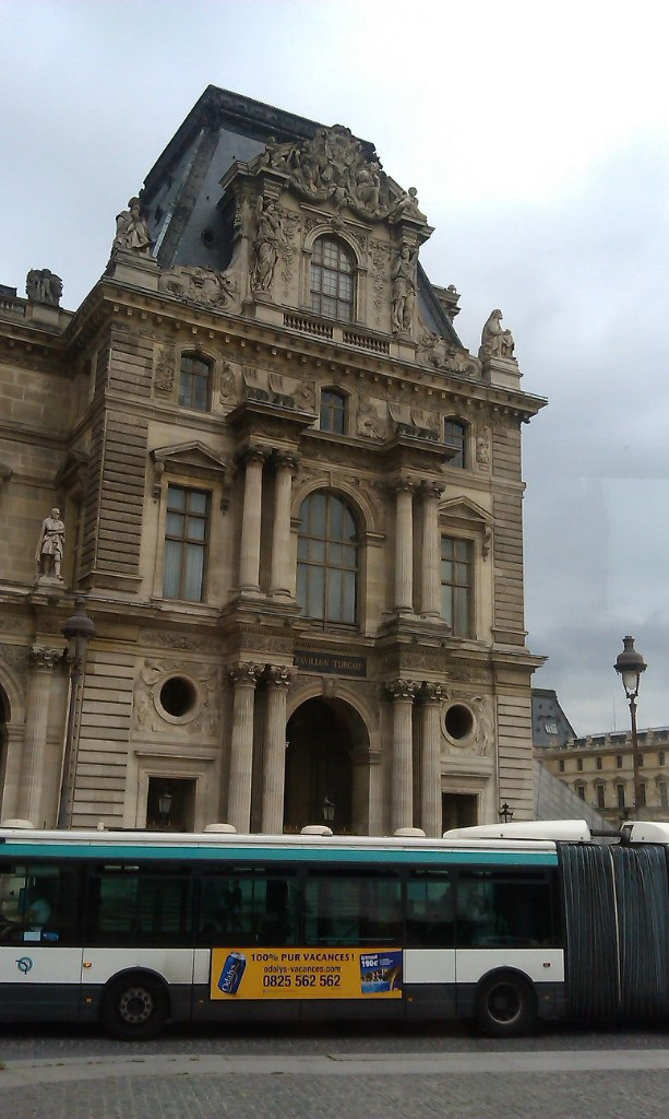 Елена Руденко. Франция. Париж. 2013 г. июнь. CP6Gko5DxQ8
