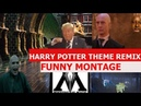 Harry Potter Remix (Hedwig's Theme) FUNNY MONTAGE