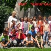 ericuk.do.am  դպրոցական  ժամանցային  կայք